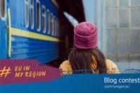 #EuinMyRegion, ultima settimana per partecipare al concorso